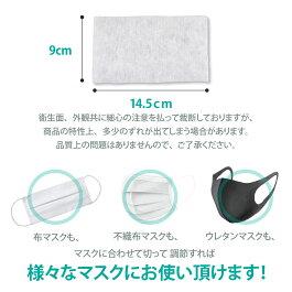 マスクシートマスク用取替シートバイオファイバー不織布フィルターマスク使い捨て100枚取替フィルタマスクフィルタ