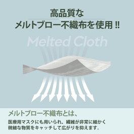 マスク不織布マスク10枚セット男女兼用大人用白マスク使い捨てふつうサイズ