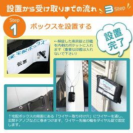 宅配ボックス大容量65L折りたたみ盗難防止ワイヤー鍵付き一戸建て用マンション用アパート用