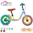 キックバイク ペダルなし自転車 キッズバイク バランスバイク 子供用自転車 子供自転車 ランニングバイク