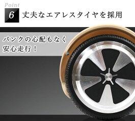 【安心の日本メーカー】電動スマートスクーターバランススクーターPSEマーク届出済Airbike(ホバーボード立ち乗りスクーターバランスボード電動二輪車)【送料無料】