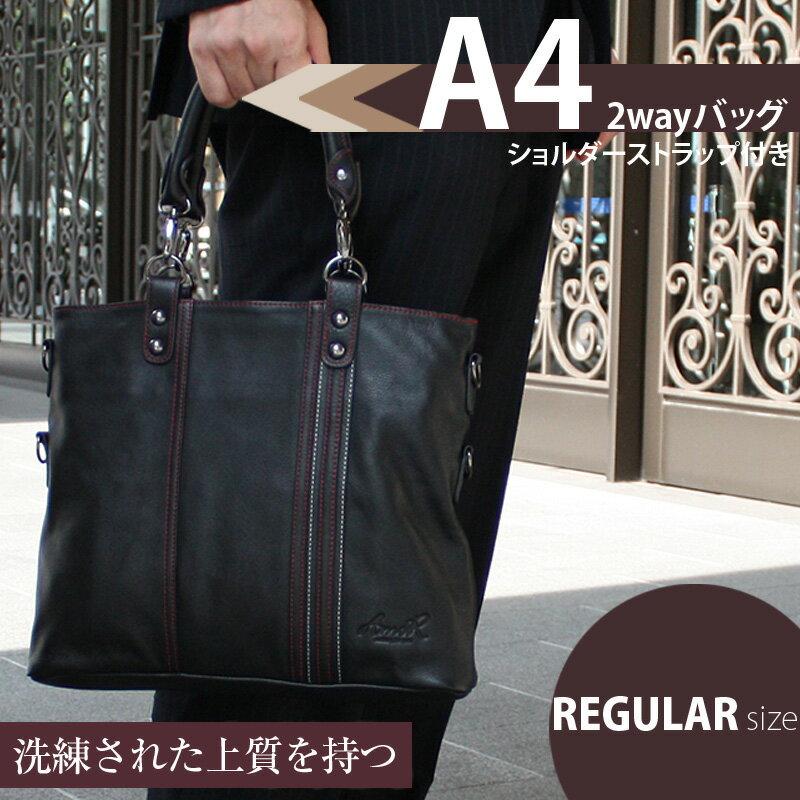 【送料無料】ショルダーバッグ A4 メンズバッグ ビジネスバッグ Mサイズ PU革 トートバッグ 男性用 メンズ