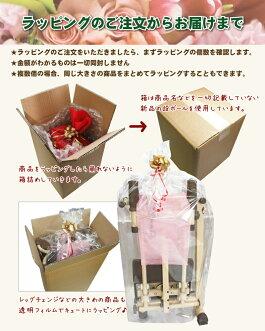 ラッピング(包装袋贈り物プレゼントギフト記念品お祝いクリスマスリボン)
