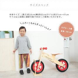【送料無料】ウッディバイクペダルなし自転車子供用自転車ブレーキ付きランニングバイクバランスバイクキックバイク子ども用自転車Airbike