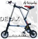 A-Bicycle(A-bike Aバイク A-Ride Aライドにも負けない!)超軽量 デラックス版折りたたみ自転車(折り畳み自転車 折畳み自転車)チューブレ...
