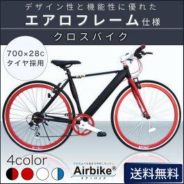 クロスバイクシマノ製7段変速エアロフレーム採用700×28Cタイヤママチャリ通勤通学街乗り自転車Airbike【送料無料】