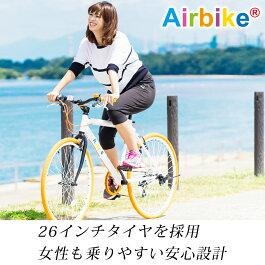 700Cより小さい26インチを使用しているから女性も乗りやすいクロスバイクになっています。