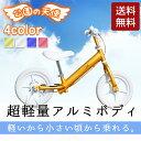バランスバイク 超軽量で安心、アルミフレーム採用 ブレーキ付き キックバイク 大人気「公園の天使」( ペダルなし自転車 子供用自転車 ランニングバイク )