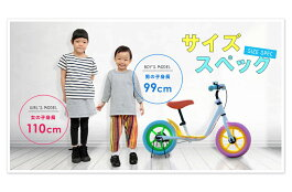 キックバイクペダルなし自転車キッズバイクバランスバイク子供用自転車ランニングバイク
