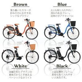 【型式認定モデル】26インチ電動自転車電動アシスト自転車207シマノ製6段変速機&最新後輪ロックキー&軽量バッテリー!(SHIMANO製RevoShift搭載電気自転車電動自転車ママチャリ)