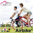 【安心の日本メーカー】クロスバイク シマノ製7段変速 女性も乗りやすい26インチタイヤ ママチャリ 通勤 通学 街乗り…