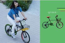 ミニベロ3色リム20インチシマノ7段変速Airbike(タイヤ小径車街乗り自転車シティサイクルアウトドア)