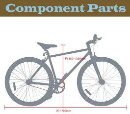 ピストバイク固定ギアpss7002700C(約27インチ)自転車ママチャリ通勤通学街乗りAirbike(スポーツバイクロードバイクロードサイクルクロスバイクシングルスピードピスト自転車700Cタイヤ)