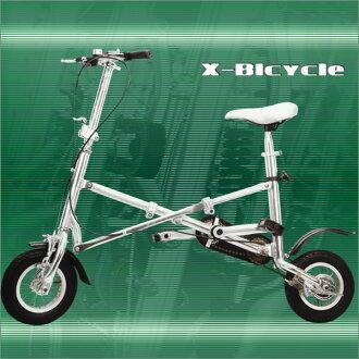 X-bicycle, Strida-a-bike, folding bike