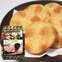 せんべい 煎餅 【三辰 特撰厚焼煎餅 みづほのくに 1ケース 】