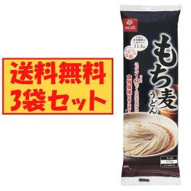 送料無料 3袋 はくばく もち麦 うどん 270g