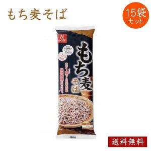 もち麦そば はくばく 270g×15袋 送料無料 もち 麦そば 大麦 押麦 押し麦 食物繊維 スーパーフード マクロビオティック