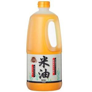 ボーソー 米油 こめサラダ油 1350g 【 国産 こめ油 米サラダ油 植物油 】
