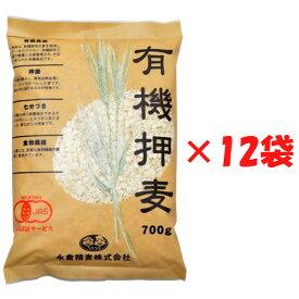 永倉精麦 有機押麦 700g×12袋