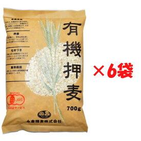 永倉精麦 有機押麦 700g×6袋