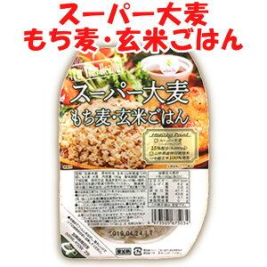 スーパー大麦 もち麦 玄米ごはん 150g バーリーマックス15%配合 城北麺工 ご飯 レトルト パック つや姫 あさイチで話題!