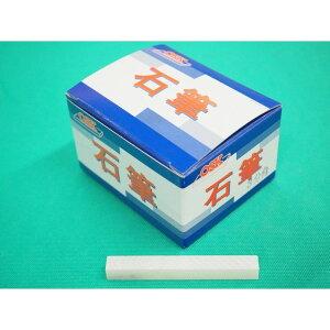 【形状:3分角】石の筆記用具 OSK石筆 3分角 9×9×80mm 30本入り1箱 ろう石 滑石 大阪石筆