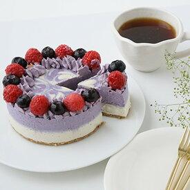 お祝い 誕生日 ブルーベリー&イチゴ RAWケーキ(ホールサイズ18cm)グルテンフリー 小麦粉・卵・乳製品・動物性不使用。お誕生日 記念日 アレルギー対応 ダイエット スイーツ ヴィーガン ビーガン