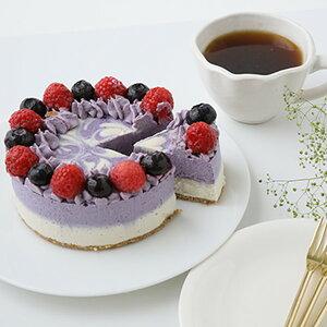 お祝い 誕生日 ブルーベリーRAWケーキ(ホールサイズ12cm)グルテンフリー 小麦粉 卵 乳製品 動物性不使用 お誕生日 記念日 アレルギー対応 ダイエット スイーツ ヴィーガン