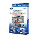 【数量限定】MCS293 データシステム マルチカメラスプリッター