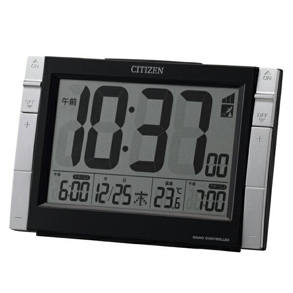 8RZ150-002 リズム時計工業 電波目覚時計 パルデジットワイドDS