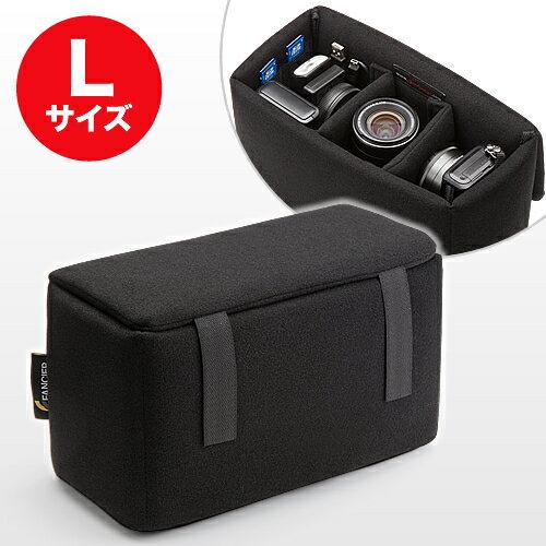 【割引クーポン配布中】【ブラック】一眼レフ対応 インナーカメラバッグ(Lサイズ) そのままバッグに入れられるインナーバッグ/インナーケース/ソフトクッションボックス 間仕切り付きでしっかり収納&ホコリをガード NEO2-BG019LBK【あす楽】