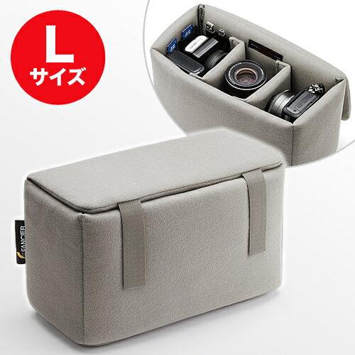 【割引クーポン配布中】【グレー】一眼レフ対応 インナーカメラバッグ Lサイズ そのままバッグに入れられるインナーバッグ インナーケース ソフトクッションボックス 自由に調節可能な間仕切り付きで収納&ホコリをガード NEO2-BG019LGY【あす楽】