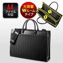 ビジネスバッグ メンズ 大容量 ビジネスバック ビジネスカバン ビジネス バッグ ビジネス鞄 ストライプビジネスバッグ…