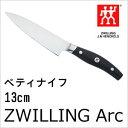 【通常在庫品】 38870-131 ツヴィリング J.A. ヘンケルス(ZWILLING J.A. HENCKELS) ツヴィリングアーク ペティナイフ 刃渡り...