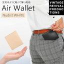 エアーウォレット ヌメ革 Nudist Air Wallet Vintage Revival Productions 財布 二つ折り 4562277711417...