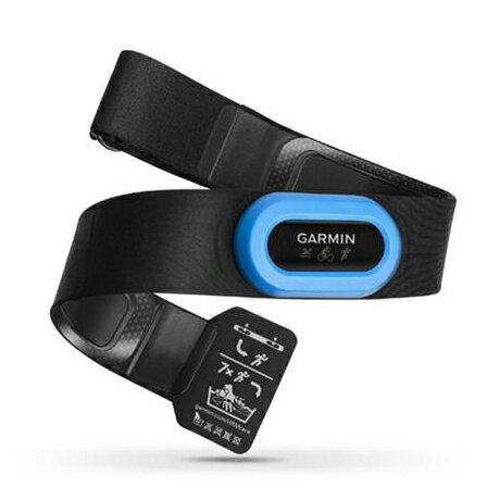【数量限定】1099711 GARMIN(ガーミン) ハートレートセンサー HRM-Tri (対応機種:ForeAthlete920XTJ) 010-10997-11