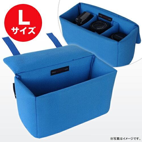 【送料無料】一眼レフ対応 インナーカメラバッグ(Lサイズ) そのままバッグに入れられるインナーバッグ インナーケース ソフトクッションボックス NEO2-BG019LLB【ブルー】 【あす楽/土日祝対象外】