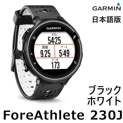 【16周年クーポン配布】【5年延長保証購入可能】【数量限定】【日本語版】【正規品】371787-GARMIN GARMIN(ガーミン) ForeAthlete 230J Black White 371787 ガーミン フォアアスリート230J GPS 010-03717-87