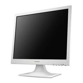 【クーポン配布中】LCD-AD173SESW アイ・オー・データ機器 17型スクエア液晶ディスプレイ 白|液晶モニタ 液晶モニター パソコンモニター pcモニター パソコン デスクトップ デスクトップパソコン デスクトップpc
