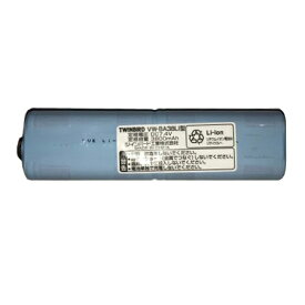 【割引クーポン配布 10/23 9:59迄】VW-BA38LI ツインバード工業 充電池パック (102020)|家電 生活家電 電池パック