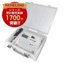 【数量限定】 KL-M7CA カシオ計算機 CASIO ラベルライター NAMELAND(ネームランド) ケース付【あす楽】