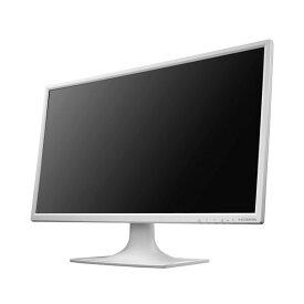 【割引クーポン配布 10/23 9:59迄】LCD-AD243EDSW (株)アイ・オー・データ機器 23.8型ワイド液晶ディスプレイ ホワイト|液晶モニタ 液晶モニター パソコンモニター pcモニター パソコン デスクトップ デスクトップパソコン デスクトップpc