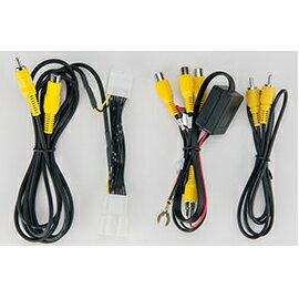 【特価】【数量限定】 RCA075N データシステム リアカメラ接続アダプター