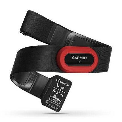【16周年クーポン配布】1099713 GARMIN ガーミン ハートレートセンサー HRM4-Run 010-10997-13