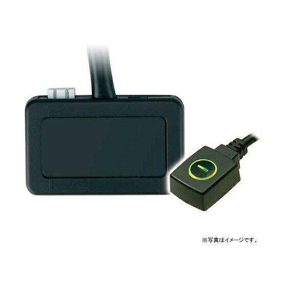 【数量限定】 AMA-02 データシステム アラウンドビューモニターアダプター