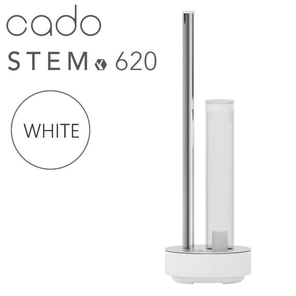 【割引クーポン配布中 12/13 9:59迄】HM-C620-WH カドー STEM 620 ホワイト カドー加湿器 cado HM-C620-WH-JP