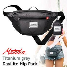【クーポン配布中】Matador マタドール ヒップパック チタニウムグレー DayLite Hip Pack Titanium Grey KMD2200 【あす楽/土日祝対象外】
