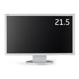 【最大1500円クーポン配布】LCD-AS223WMI 日本電気 NEC 21.5型IPSワイド液晶ディスプレイ 白 ホワイト PCモニター ( フルHD対応 DVI-D(デジタル) / ミニD-SUB15ピン (アナログ) / HDMI (デジタル) )