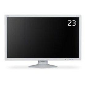 【最大1500円クーポン配布】LCD-AS233WMI 日本電気 NEC 23型IPSワイド液晶ディスプレイ 白 液晶モニター