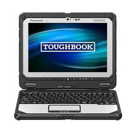 【割引クーポン配布 12/16 9:59迄】CF-20E0385VJ パナソニック Panasonic TOUGHBOOK Windows 10 Pro 64ビット タフブック